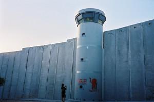 2sikkerhedsmur